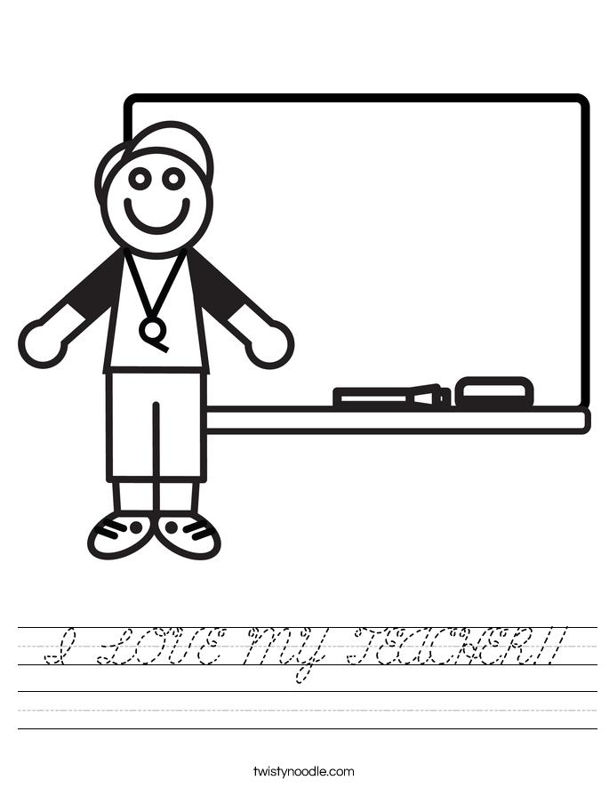 I LOVE MY TEACHER!! Worksheet