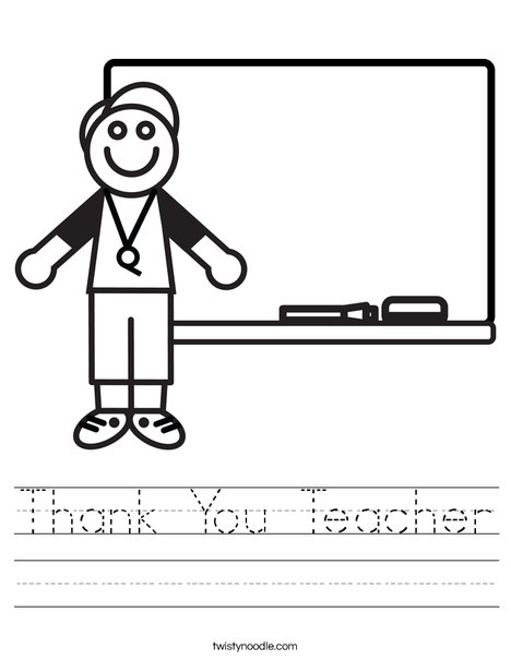 Thank You Teacher Worksheet - Twisty Noodle