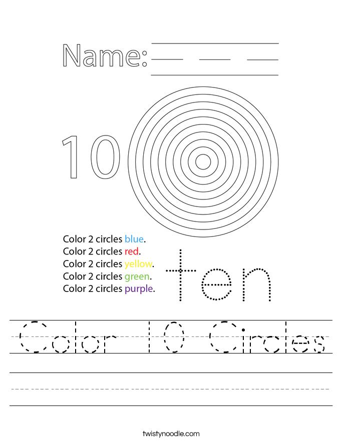 Color 10 Circles Worksheet
