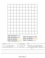 Color 100 Squares Handwriting Sheet