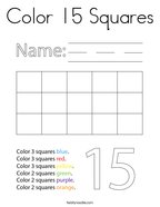 Color 15 Squares Coloring Page
