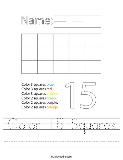 Color 15 Squares Worksheet