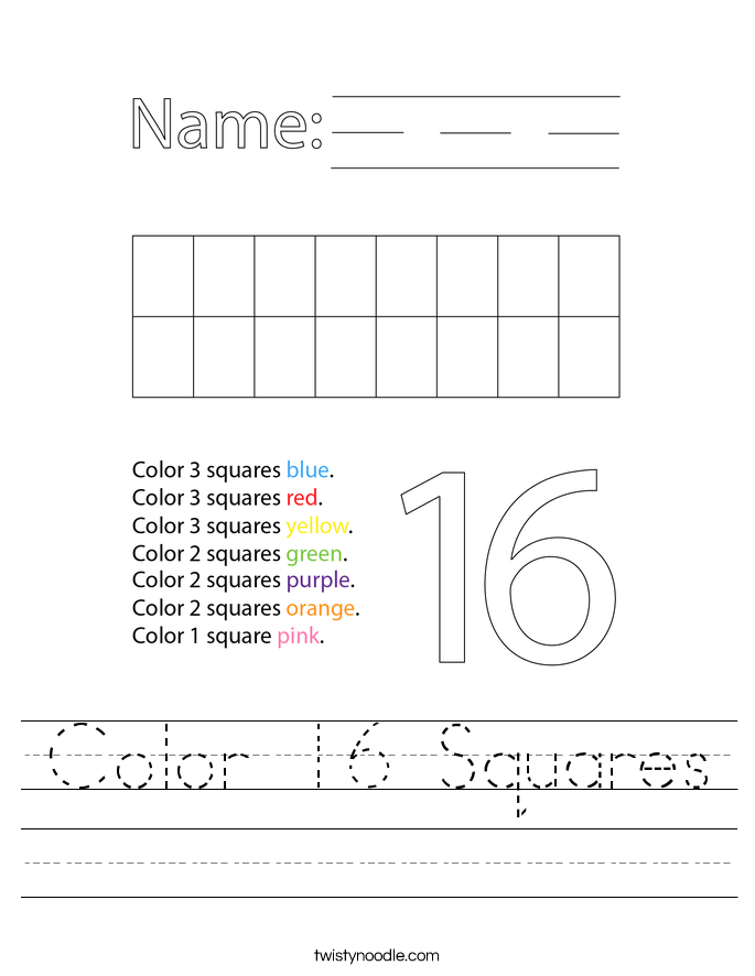 Color 16 Squares Worksheet