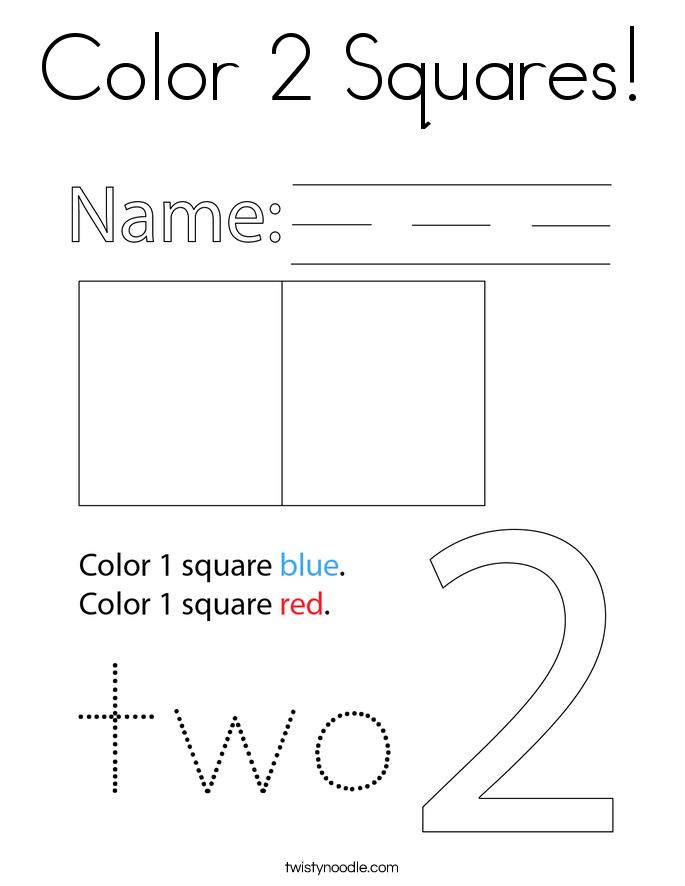 Color 2 Squares! Coloring Page