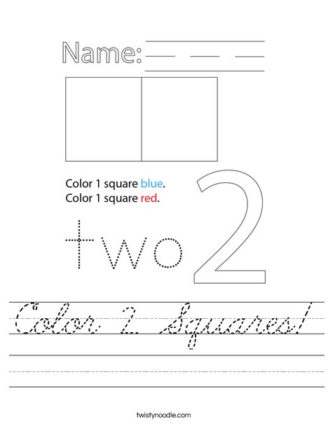 Color 2 Squares! Worksheet
