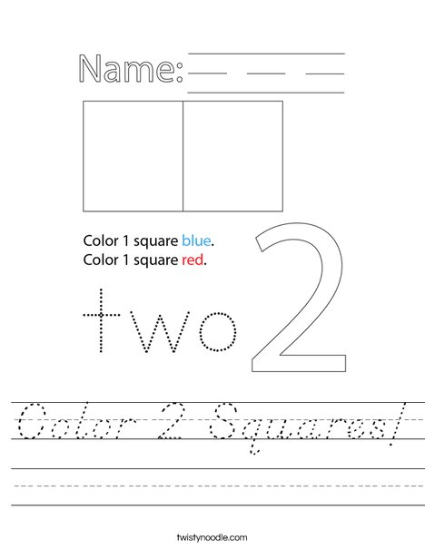 Color 2 Squares! Worksheet