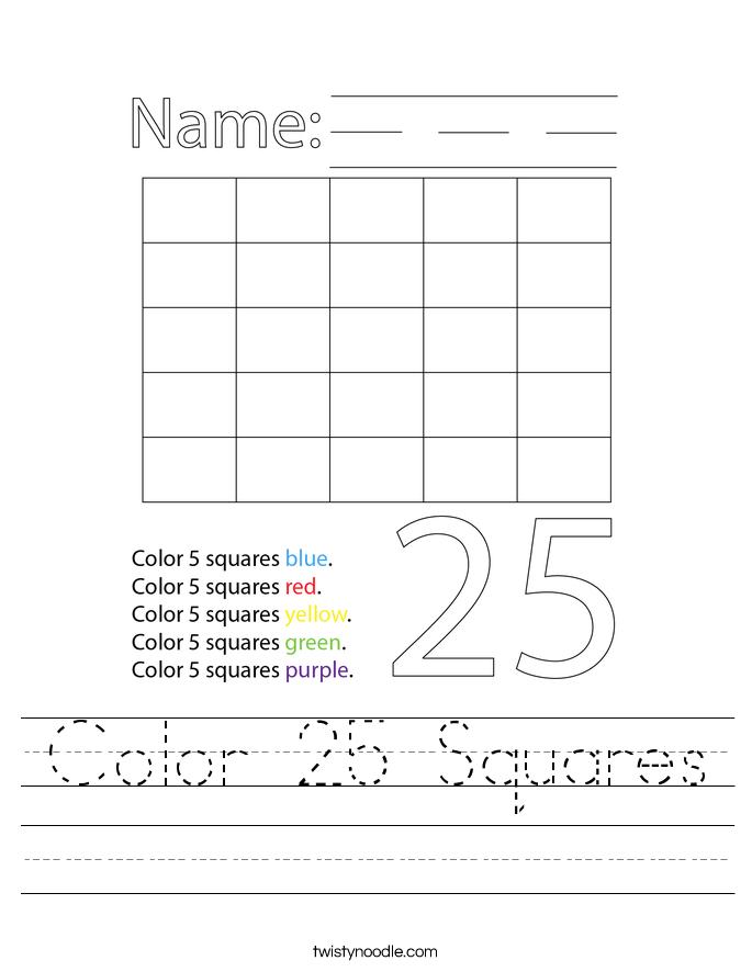 Color 25 Squares Worksheet