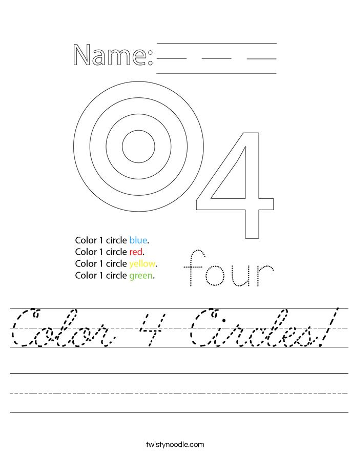 Color 4 Circles! Worksheet