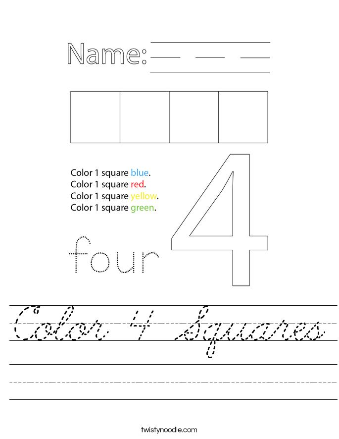 Color 4 Squares Worksheet