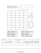 Color 40 Squares Handwriting Sheet