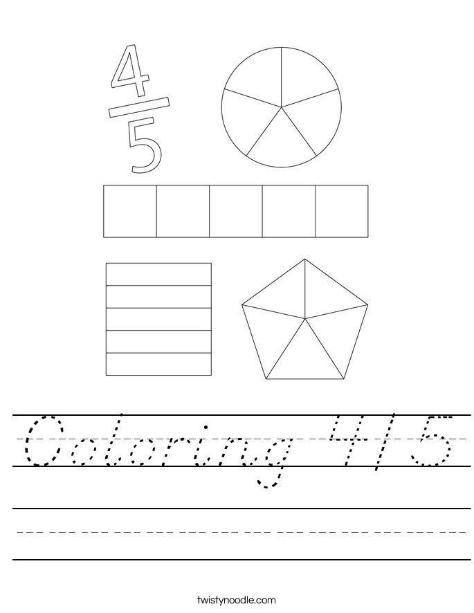 Coloring 4/5 Worksheet