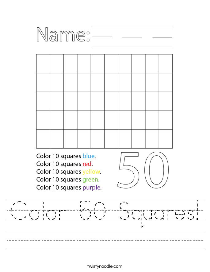 Color 50 Squares! Worksheet