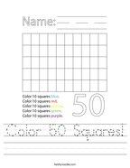 Color 50 Squares Handwriting Sheet