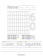 Color 60 Squares Handwriting Sheet