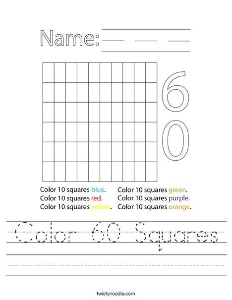 Color 60 Squares Worksheet