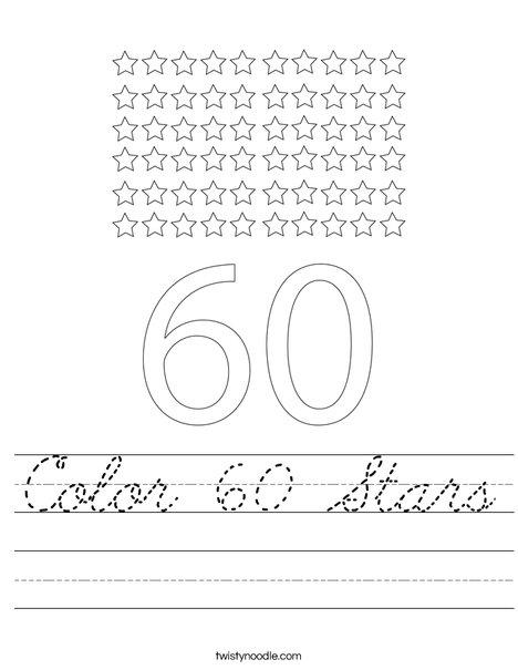 Color 60 Stars Worksheet