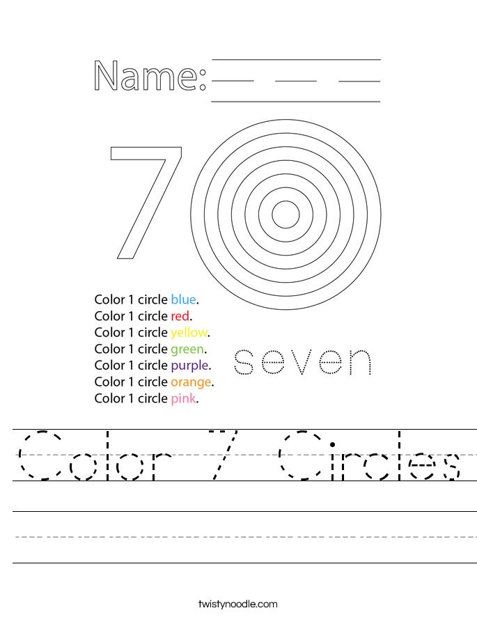 Color 7 Circles Worksheet