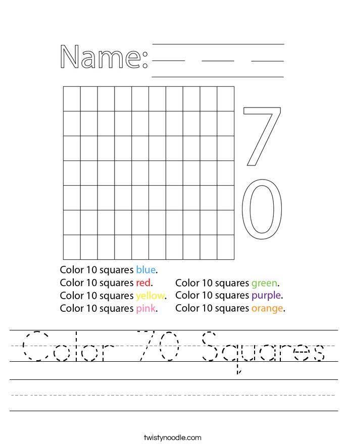 Color 70 Squares Worksheet