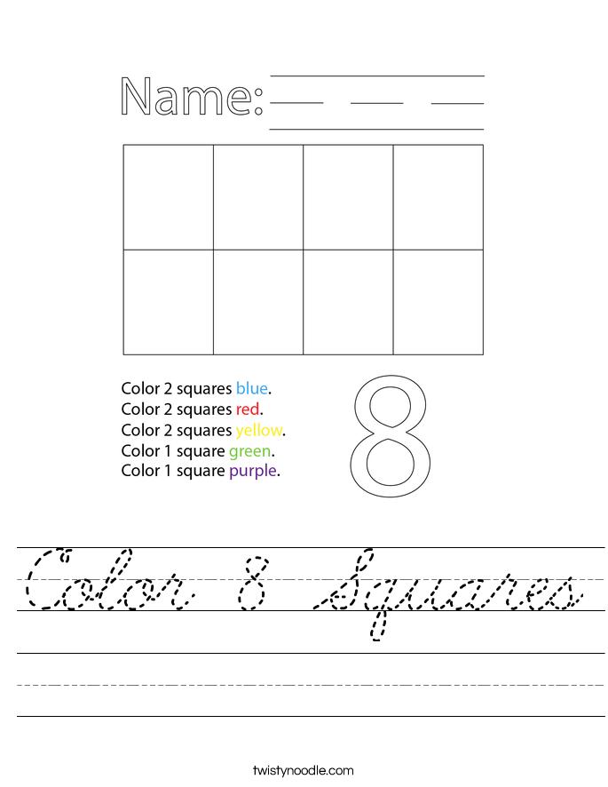 Color 8 Squares Worksheet