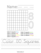 Color 80 Squares Handwriting Sheet