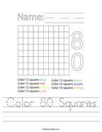 Color 80 Squares Handwriting Sheet