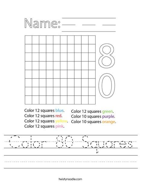 Color 80 Squares Worksheet