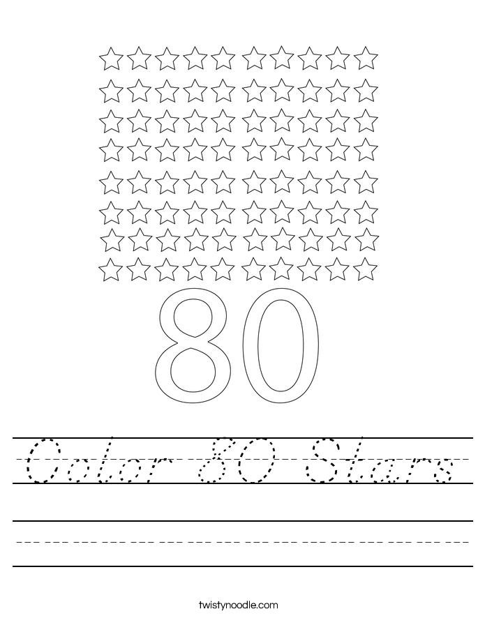 Color 80 Stars Worksheet
