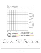 Color 90 Squares Handwriting Sheet