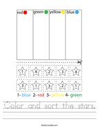 Color and sort the stars Handwriting Sheet