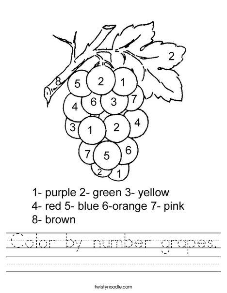Color by Number Grapes Worksheet
