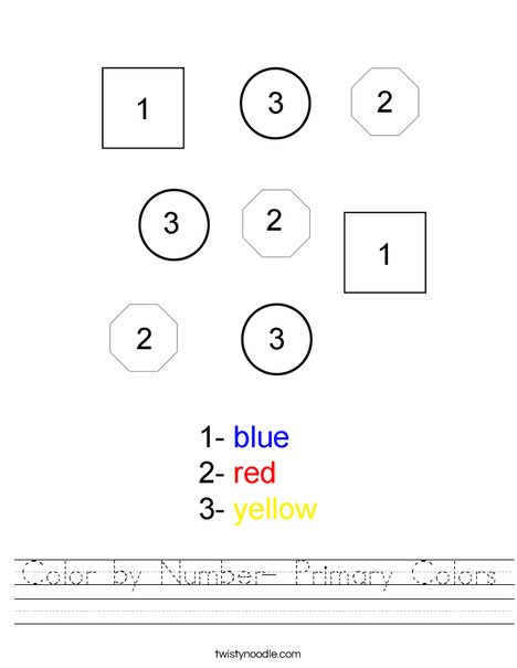 Color by Number- Primary Colors Worksheet