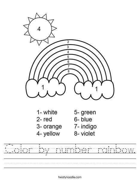 color by number rainbow worksheet twisty noodle. Black Bedroom Furniture Sets. Home Design Ideas