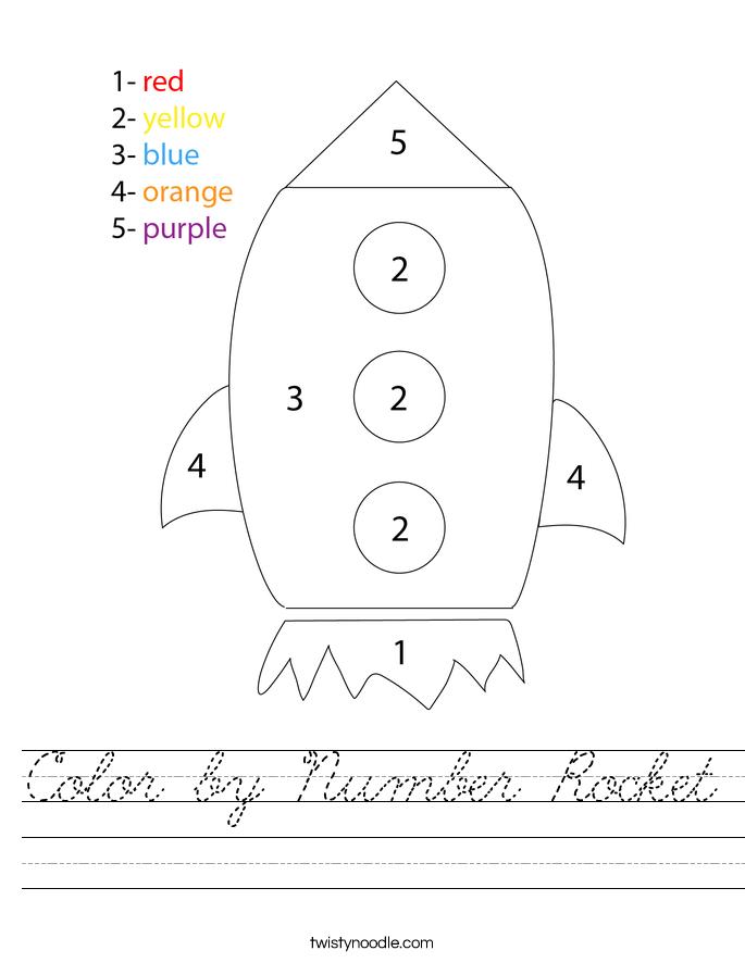 Color by Number Rocket Worksheet