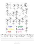 Color by Number Tulips Worksheet