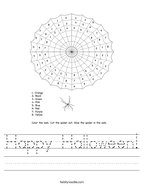 Happy Halloween Handwriting Sheet