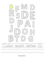 Color each letter D Handwriting Sheet