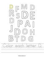 Color each letter D Handwriting Sheet