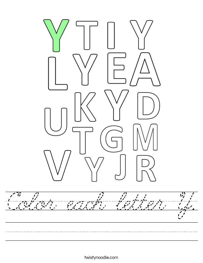 Color each letter Y. Worksheet