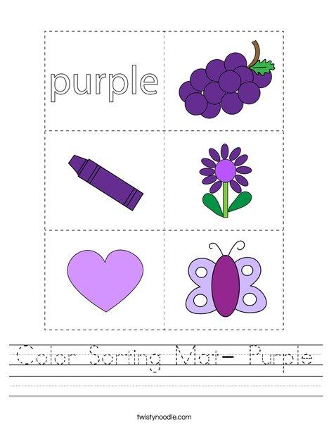 Color Sorting Mat- Purple Worksheet