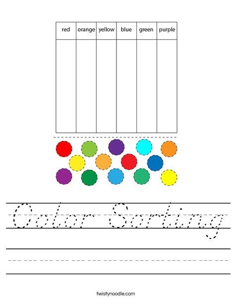 Color Sorting Worksheet