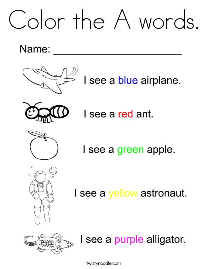 Summer Preschool Worksheets | Preschool colors, Letter worksheets ...
