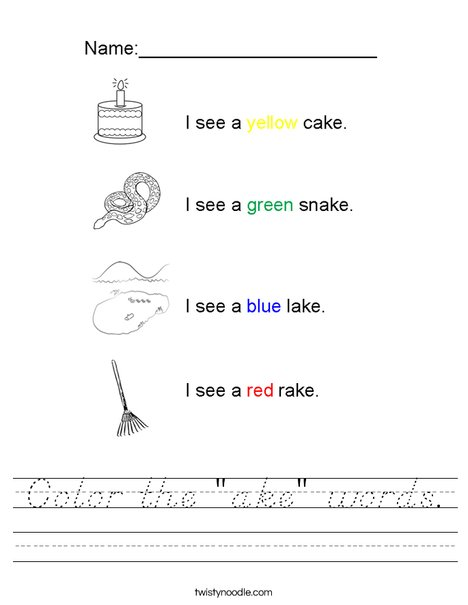 "Color the ""AKE"" Words Worksheet"