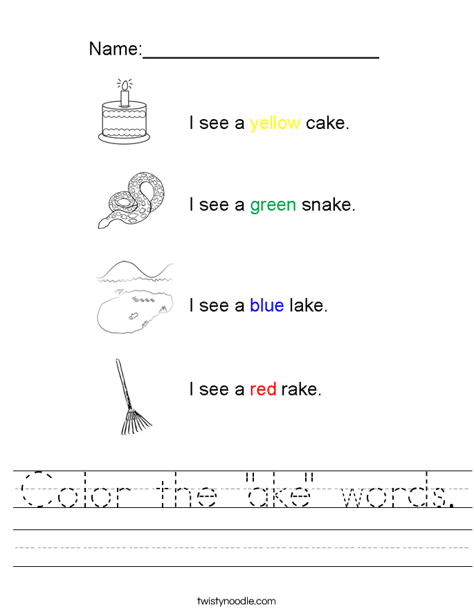 "Color the ""ake"" words. Worksheet"