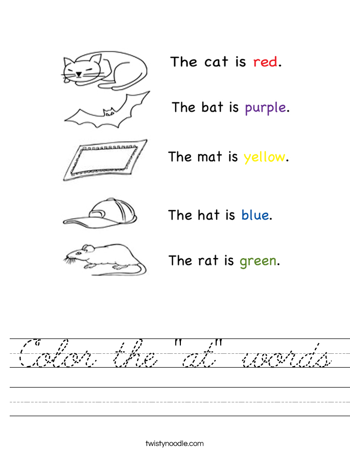 "Color the ""at"" words Worksheet"