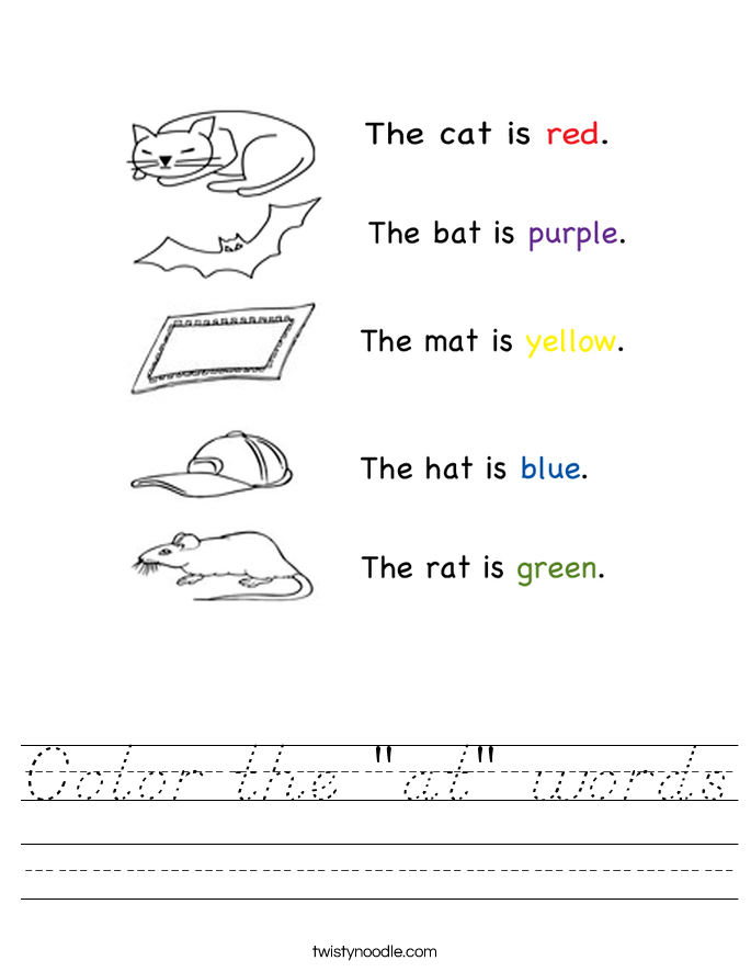 """Color the """"at"""" words Worksheet"""