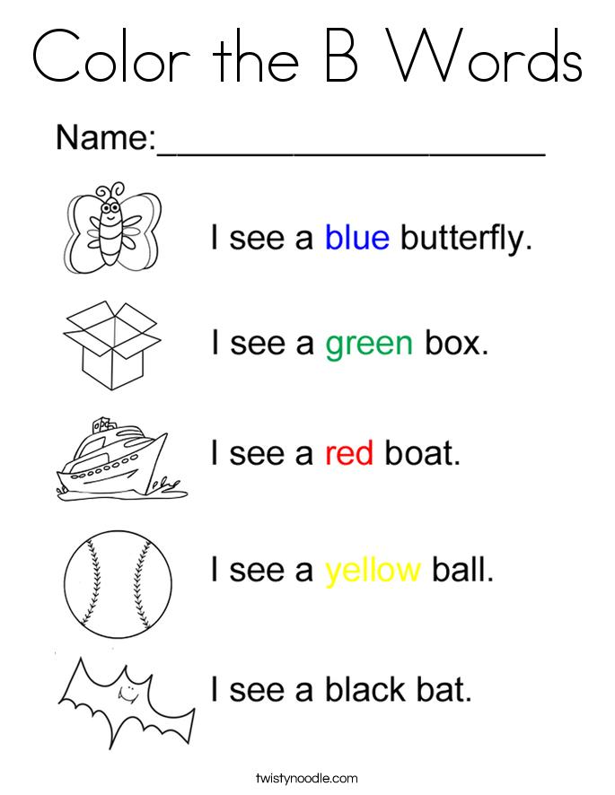 Coloring Pages Letter B D Alphabet