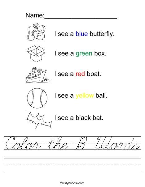 Color the B Words Worksheet