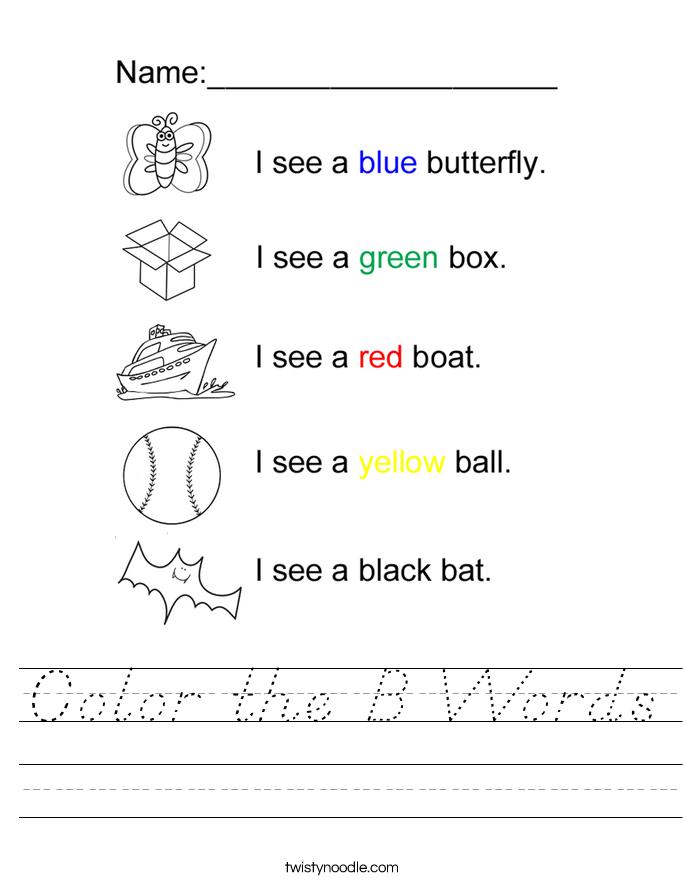 Color the b words worksheet d nealian twisty noodle