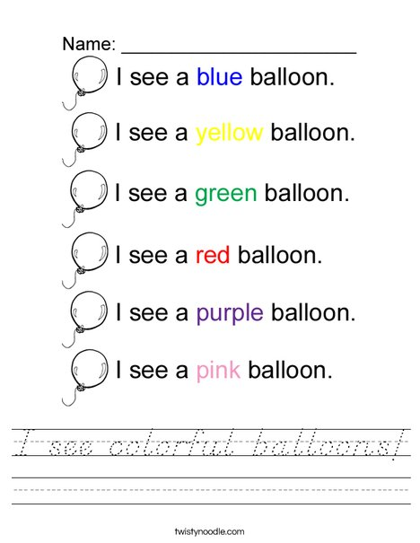 I see colorful balloons Worksheet