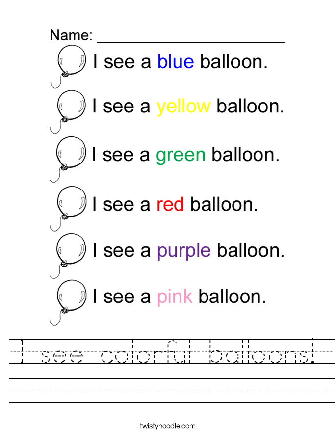 I see colorful balloons! Worksheet